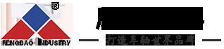 河南凤宝重工科技有限公司