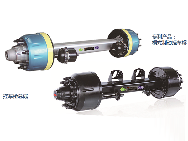 Axle beam assembly