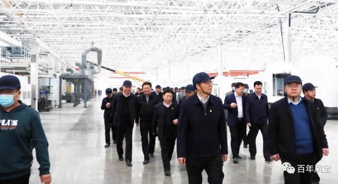 安阳县党政考察团到凤宝重科参观考察