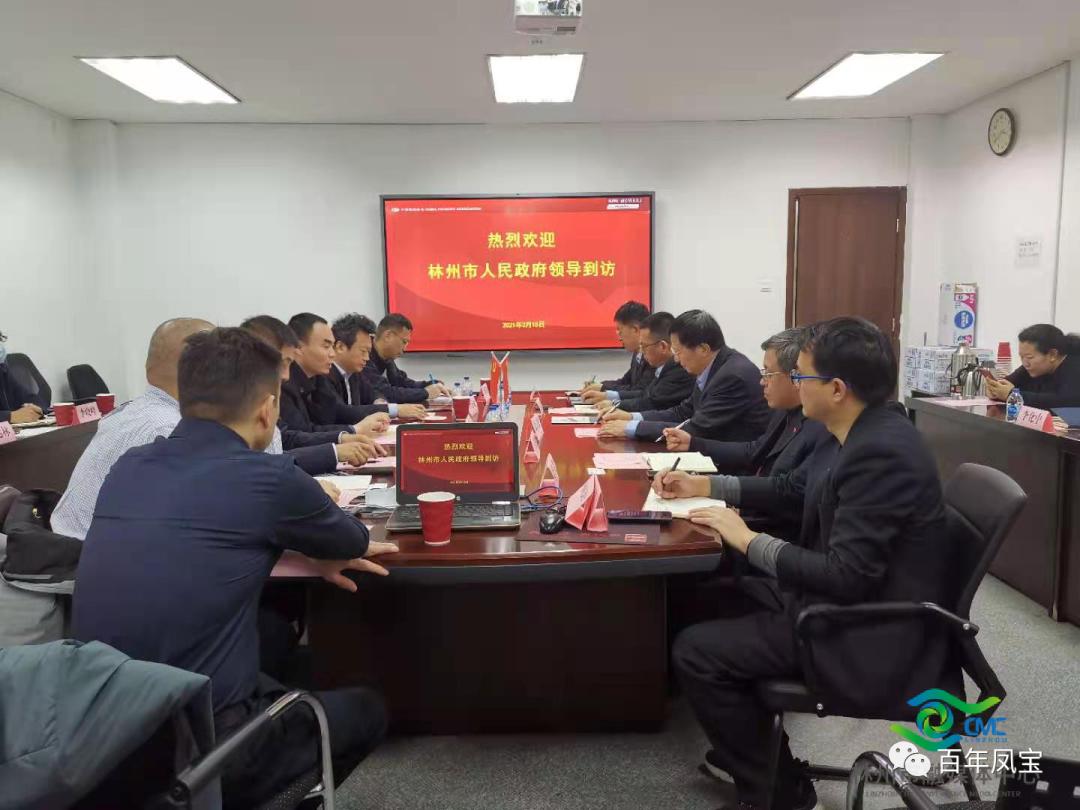 李静敏参加林州市人民政府与中国铸造协会战略合作协议签署仪式